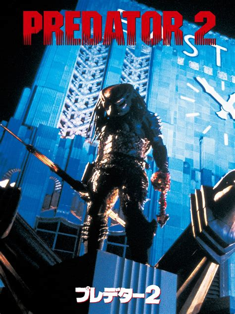 Predator 2 Streaming Film ITA